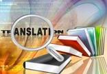 Lỗi dịch thuật có thể dẫn đến những căng thẳng trong quan hệ ngoại giao và công việc