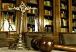 Quy định về tuyên bố mất tích theo Bộ luật dân sự 2015