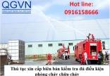 Thủ tục cấp biên bản kiểm tra đủ điều kiện phòng cháy chữa cháy
