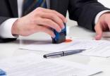 Công chứng văn bản thỏa thuận phân chia di sản thừa kế