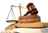 Quy định pháp luật về Di chúc - Di sản - Thừa kế