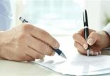 Thủ tục xin rút đơn ly hôn