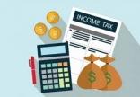 Hồ sơ và trình tự thủ tục tiến hành hoàn thuế thu nhập cá nhân