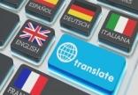 Dịch thuật văn bản pháp lý