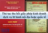 Thủ tục thu hồi giấy phép kinh doanh dịch vụ lữ hành nội địa hoặc quốc tế